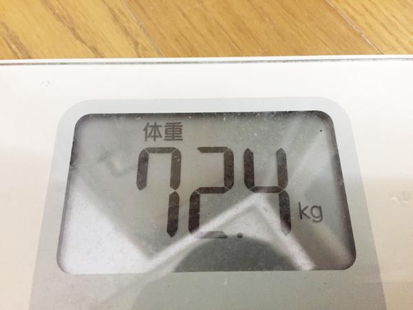 タダザップ・ダイエット前日開始前ビフォーの体重