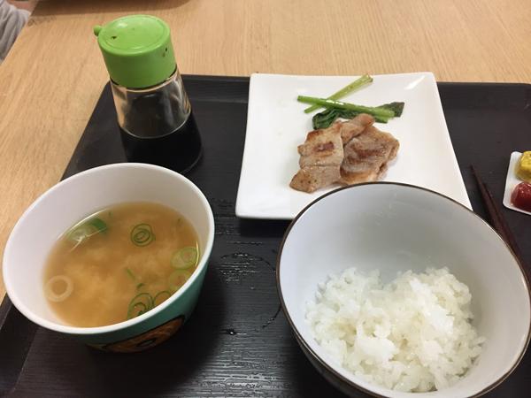 タダザップ・ダイエット23日目昼食の糖質とカロリー豚肉