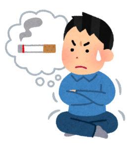 禁煙パニック検査入院