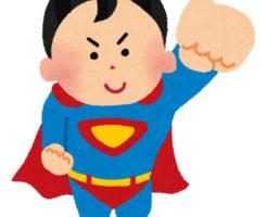 CPAP(シーバップ)スーパーマン